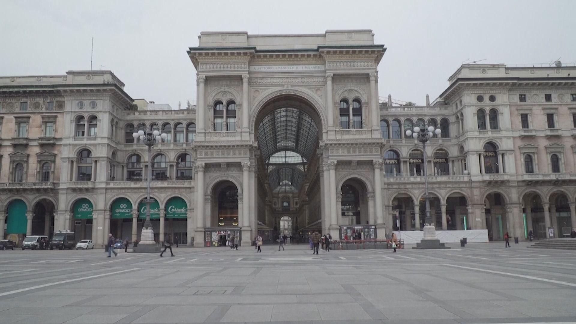 意大利將「封城」範圍擴大至全國
