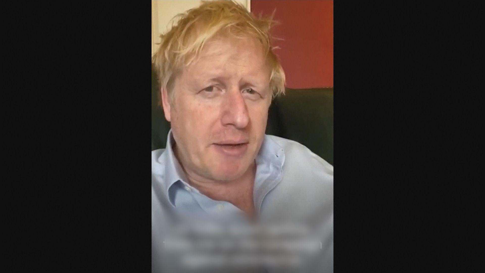 【深切治療】英首相府否認約翰遜現需使用呼吸機 外相指續領國家戰勝疫情