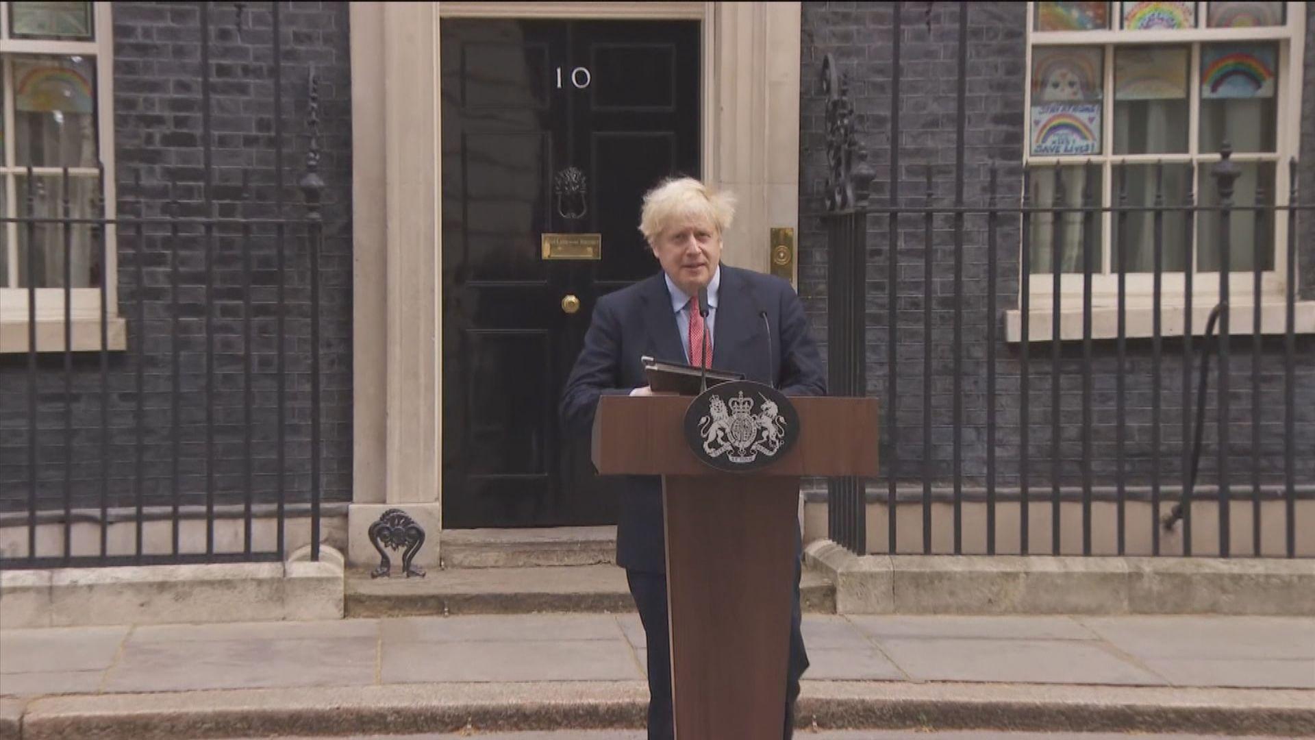 約翰遜康復返回首相府上班 首要處理放寬封鎖措施壓力