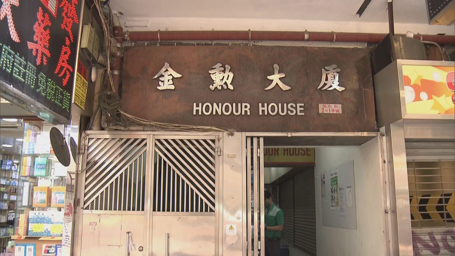 佐敦金勳大廈約20人未遵強檢公告 遭罰款或發強檢令