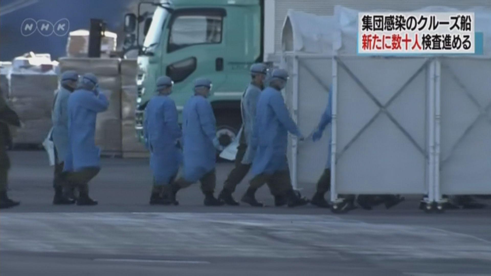 日本考慮向鑽石公主號全船人員進行病毒檢查