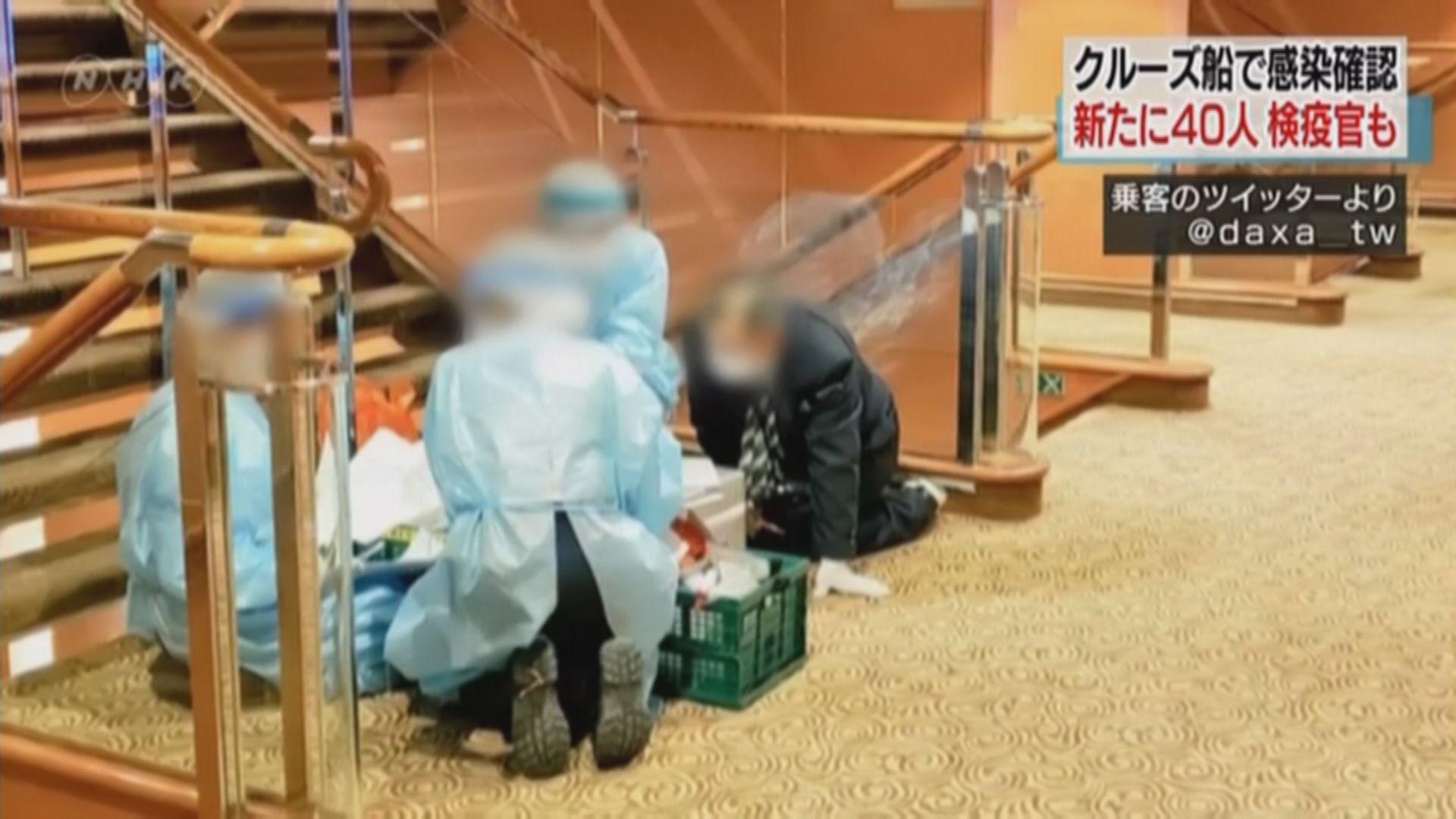 鑽石公主號一名檢疫官確診 日本累計逾200宗個案