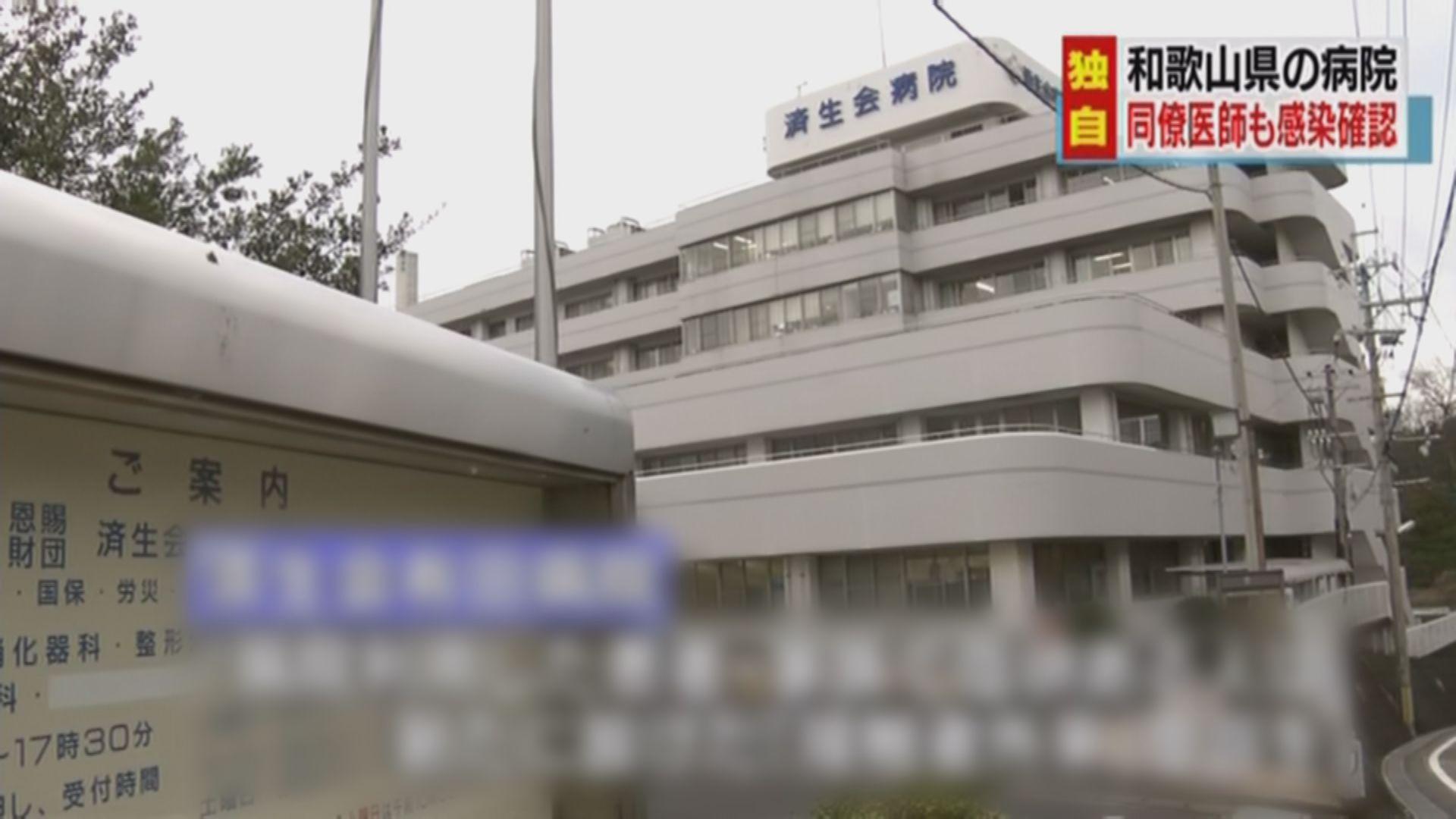 日本有醫生及一名曾訪夏威夷男子證實感染