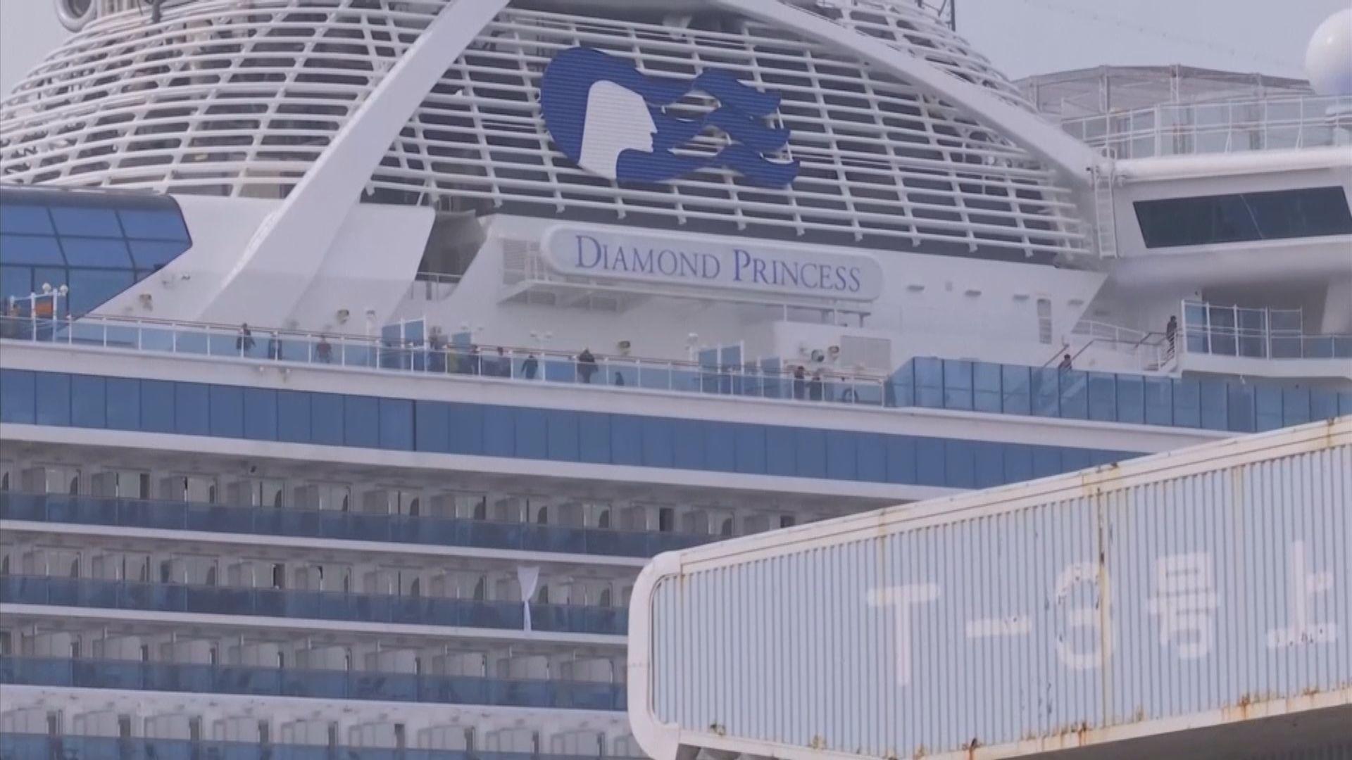 鑽石公主號再有67人確診 美國將派包機接船上公民