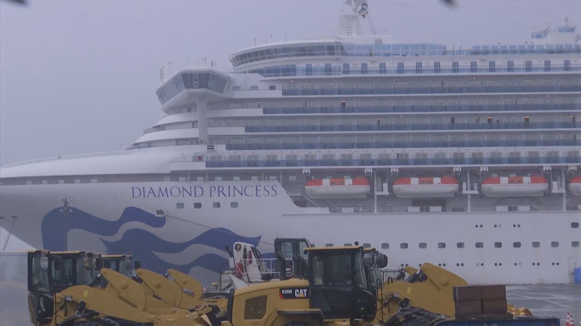 鑽石公主號近一成人確診 美加派包機接船上公民回國