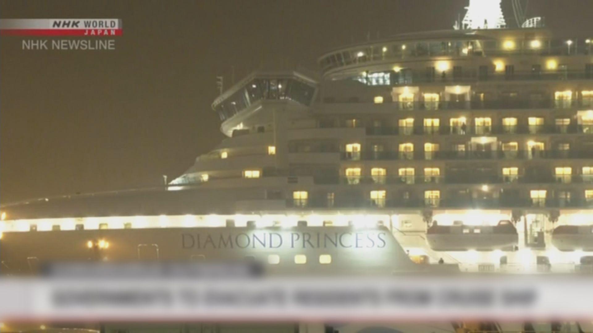 美國派包機接走日本鑽石公主號郵輪公民