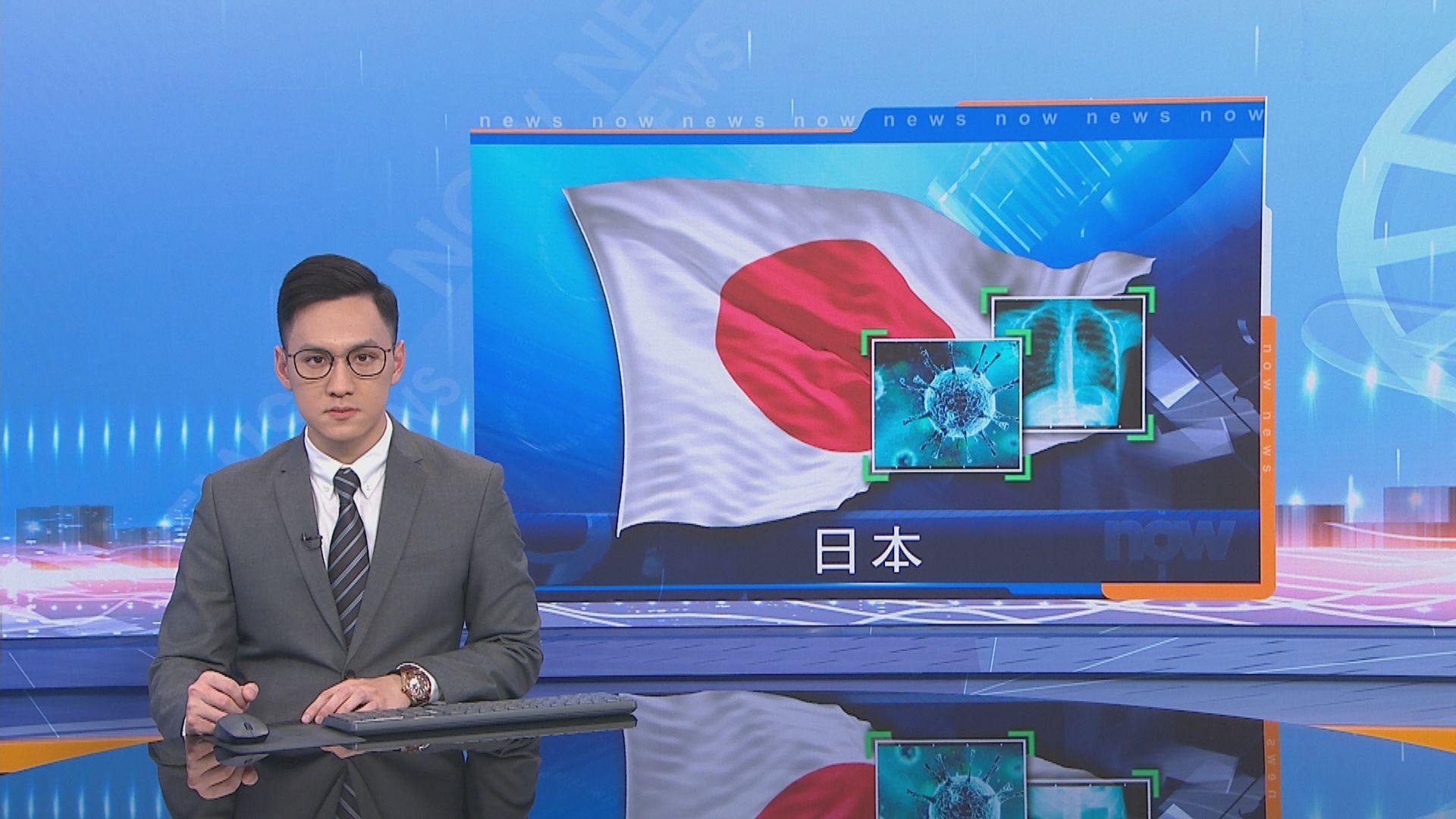 日本再多兩名確診新型肺炎病例 一人是護士