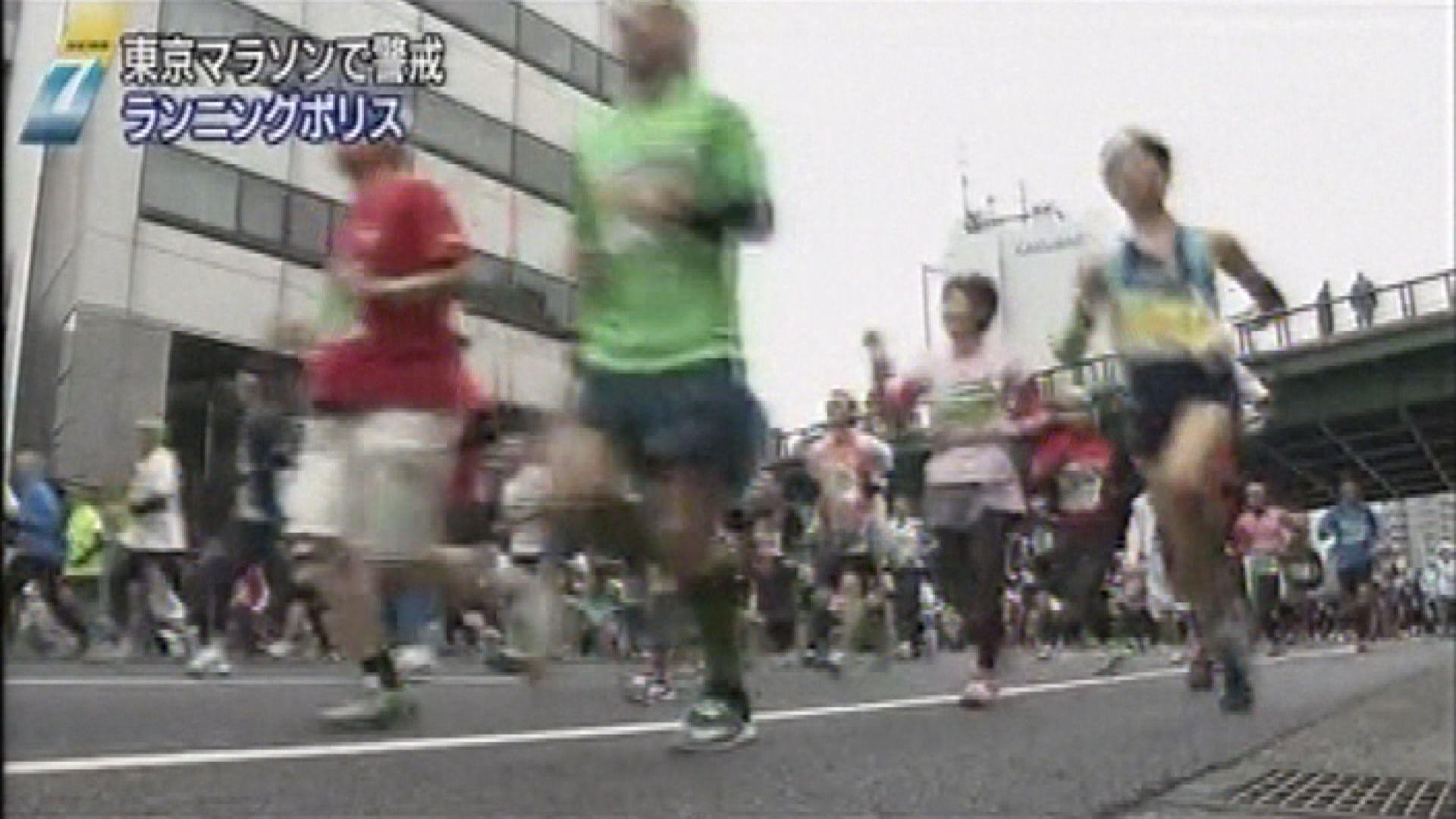 據報東京馬拉松主辦單位決定取消一般跑手賽事