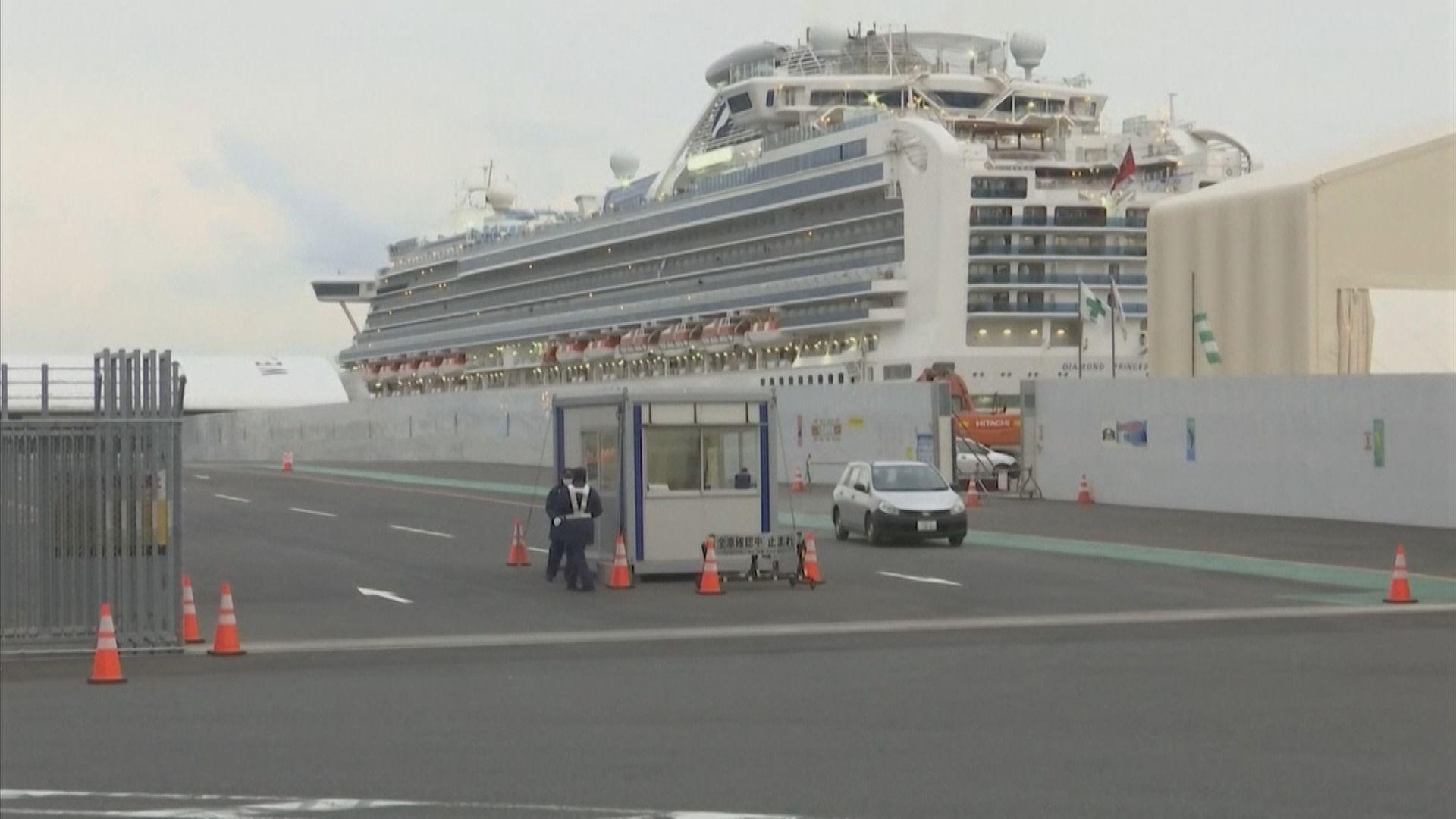 鑽石公主號乘客下船後確診 專家:或因檢測時機出問題