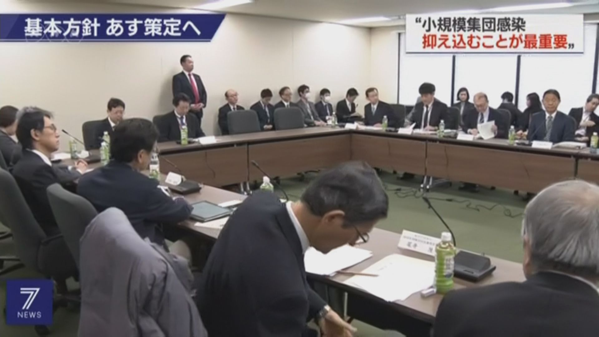 日本政府研究在部分地區開放普通醫療機構接收患者