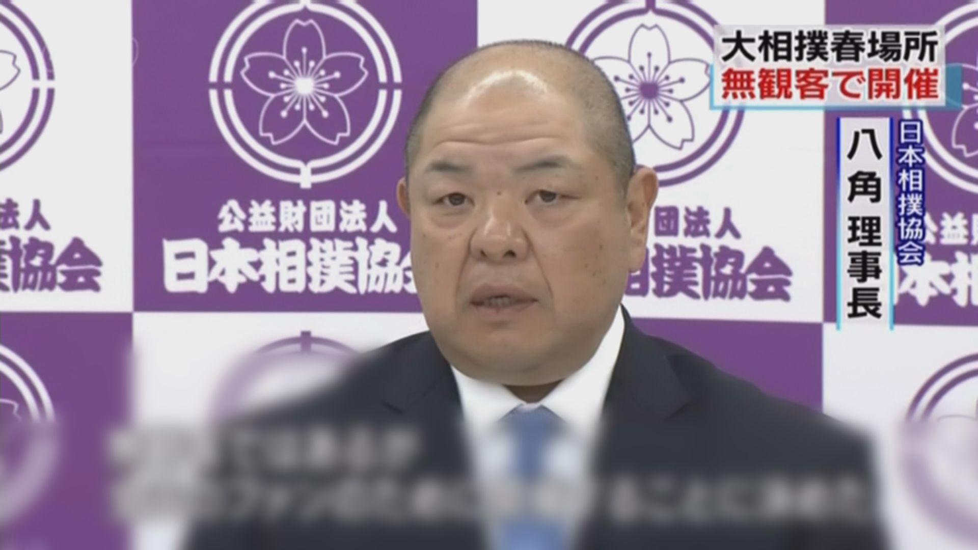 日本相撲協會決定春季賽事閉門進行