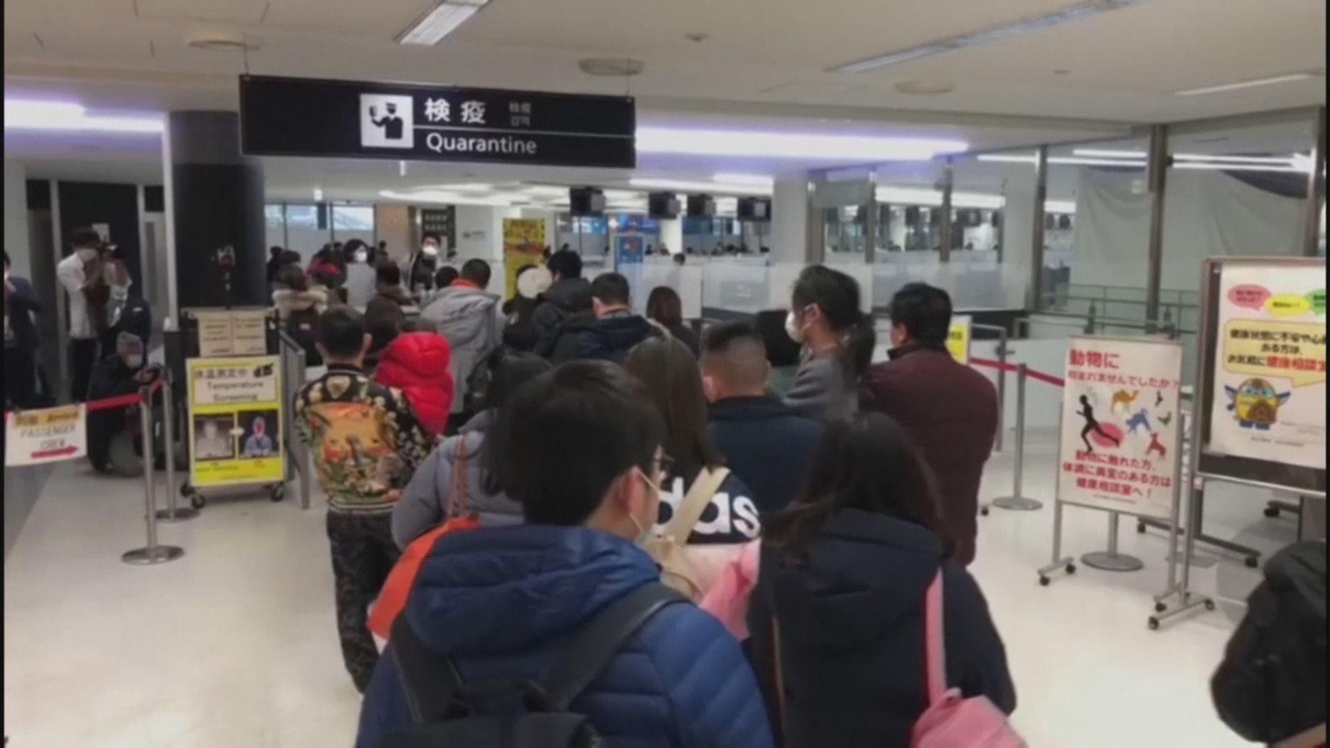 日媒:日本擬暫取消港澳韓旅客免簽證入境安排