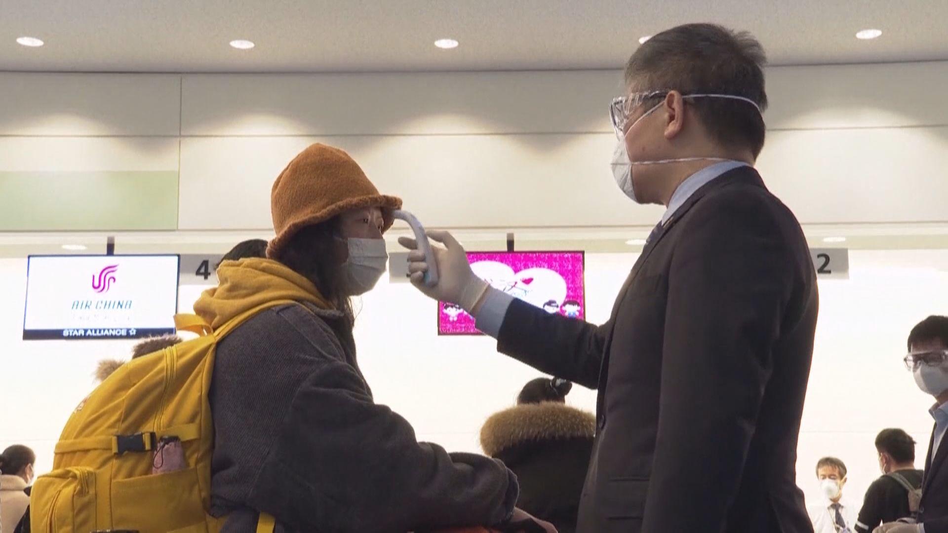 日本強制入境中韓旅客隔離兩周