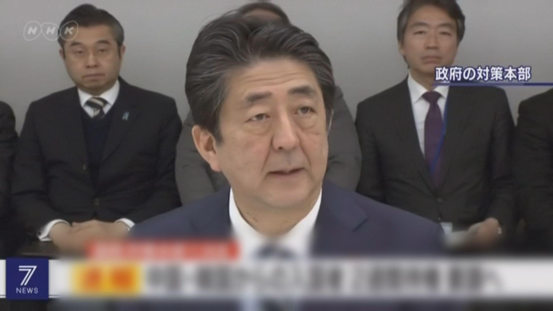 下周起由中港澳韓入境日本 需在指定地點隔離兩周