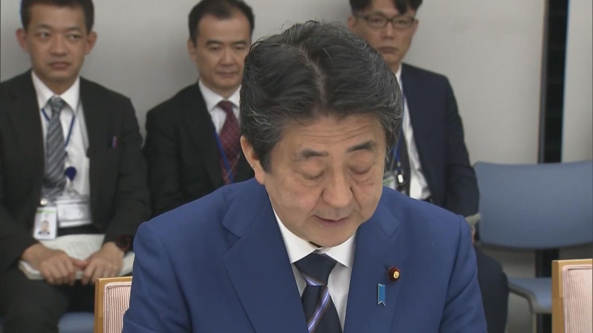 日本公布總值四千億日圓紓困措施