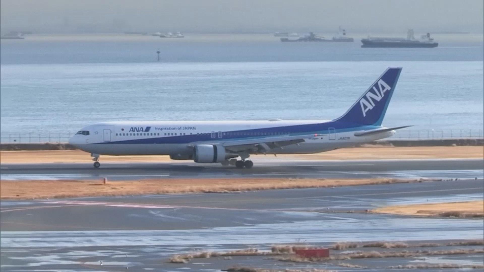 日本航空業受疫情衝擊料全年損失達二萬億日圓