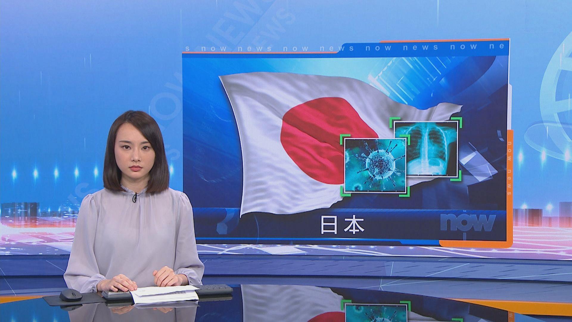 安倍晉三擬在明日發布緊急事態宣言 周三實施
