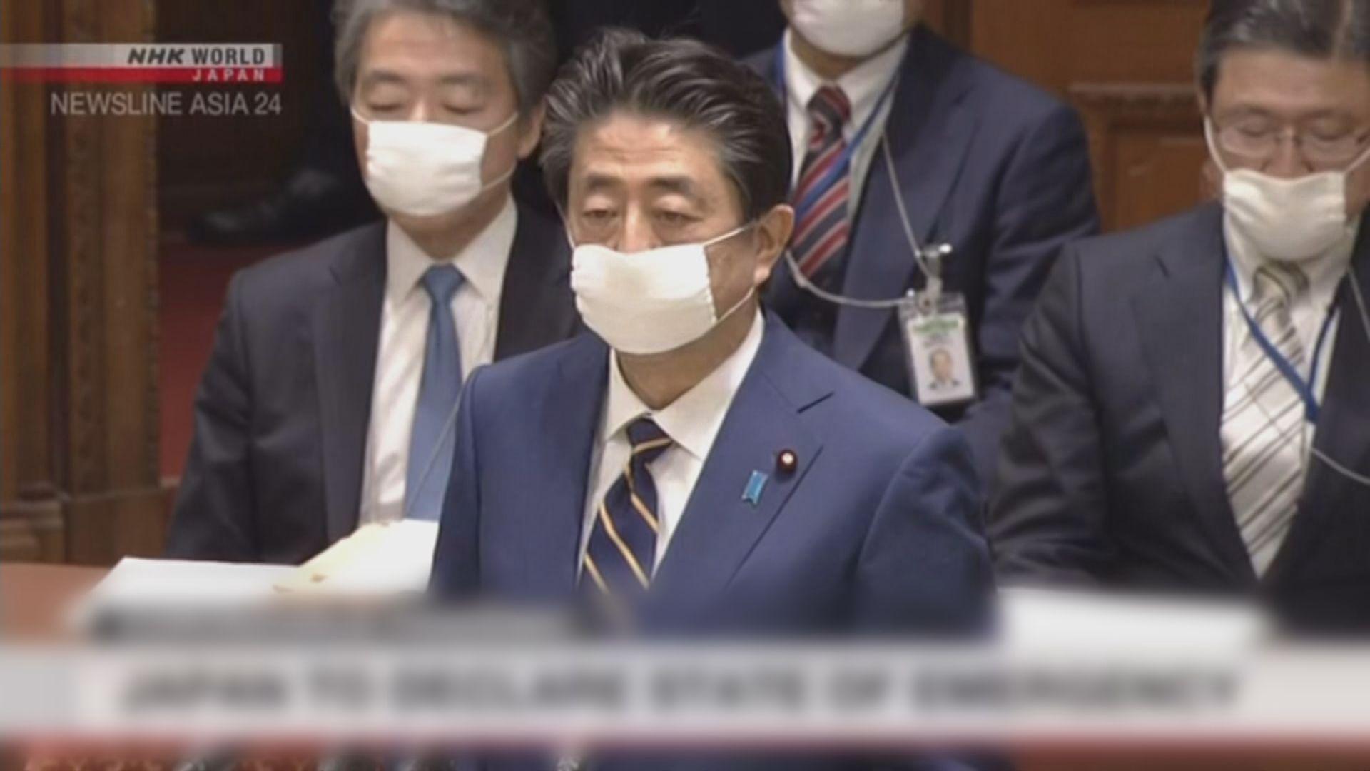 安倍稍後發表緊急事態宣言 逃離東京成社交平台熱話