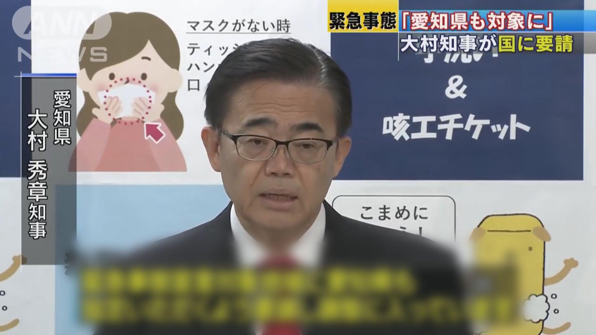 東京都新增181宗確診 愛知縣自行宣布進入緊急狀態