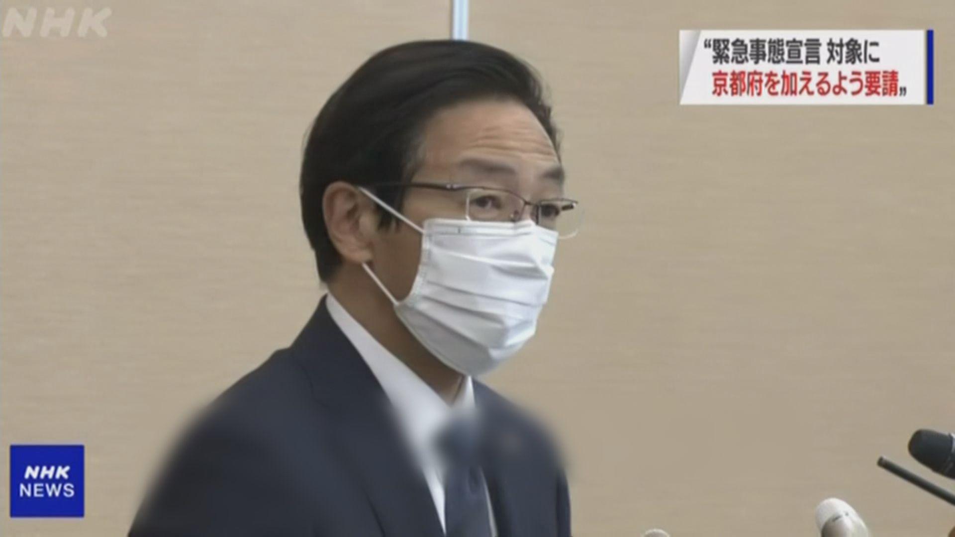京都府要求列入緊急事態宣言地區
