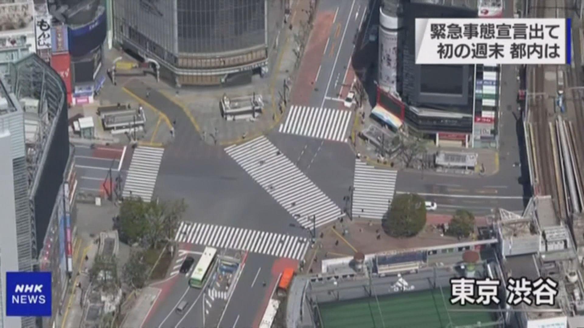 緊急狀態下首個周末東京街頭冷清