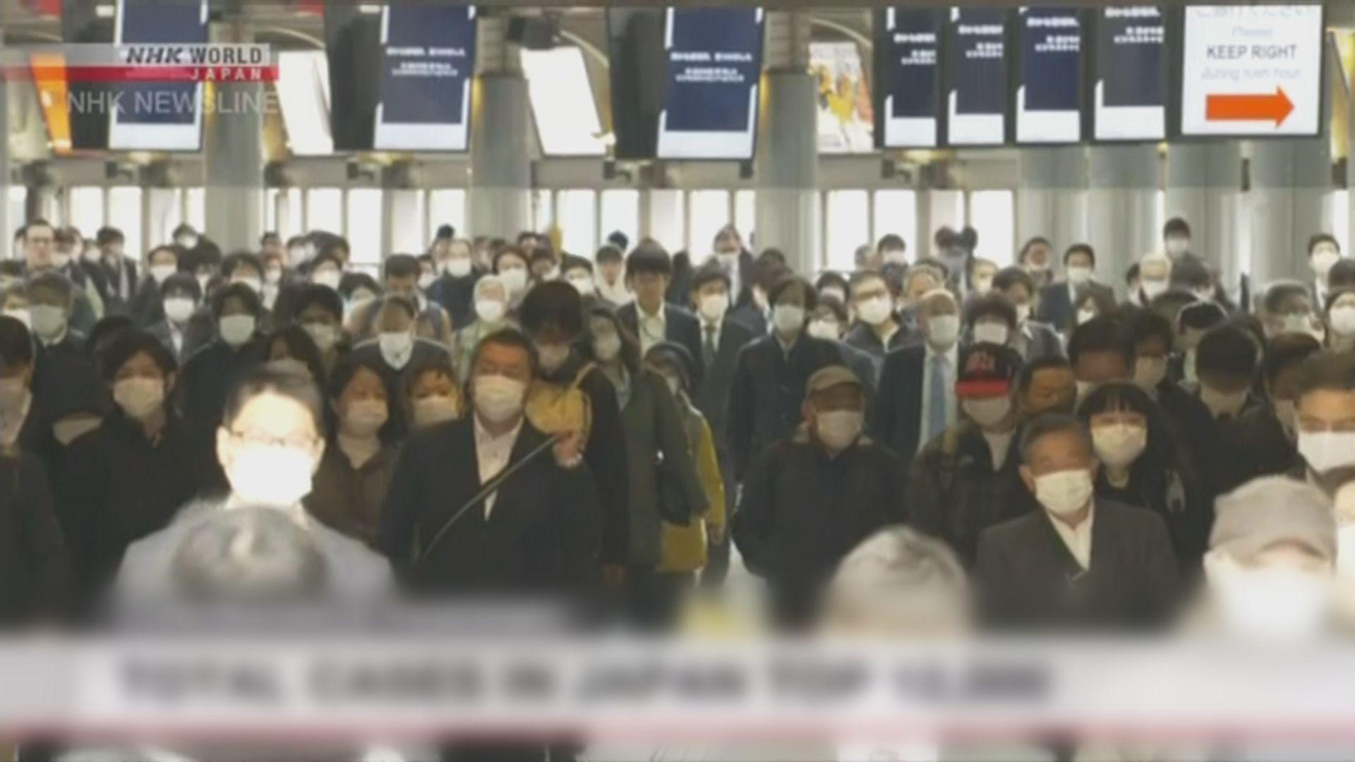 日本至今15人家中死亡或路上倒斃 其後檢測呈陽性