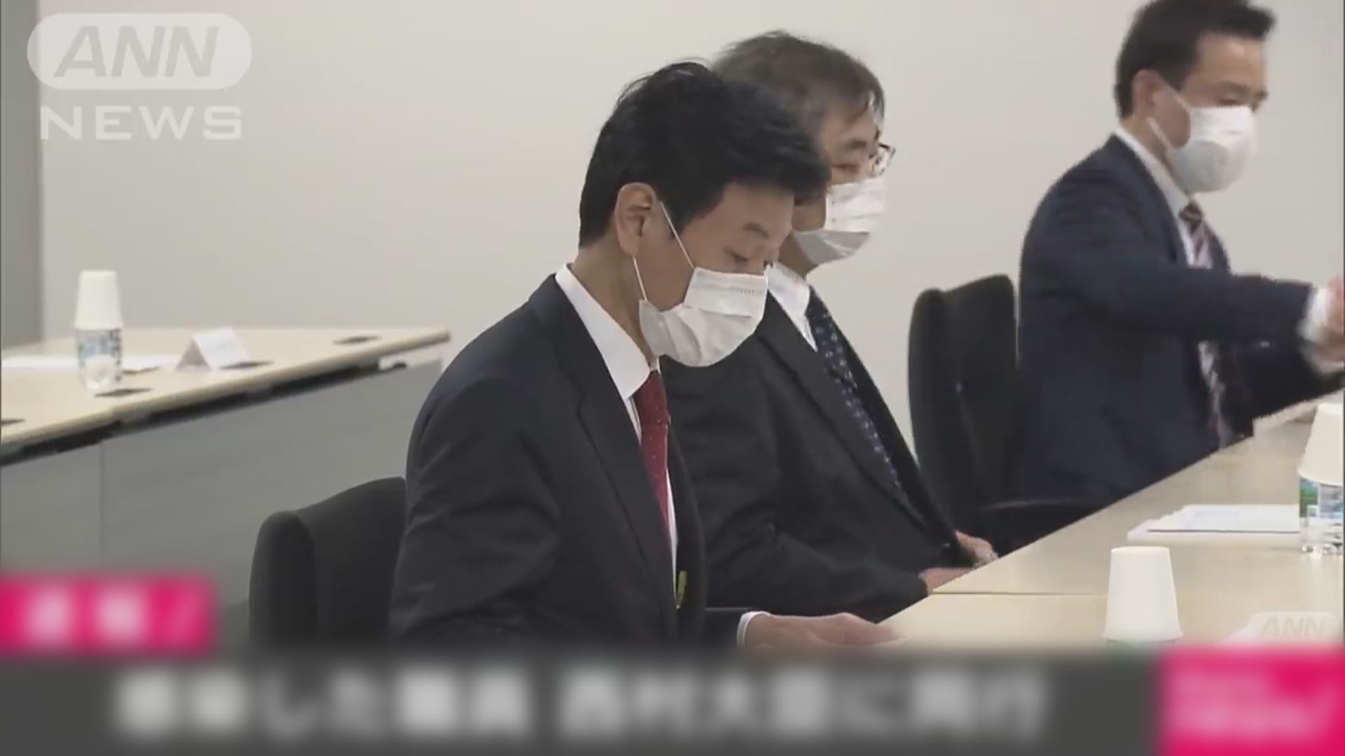 日本經濟再生大臣西村康稔要居家隔離
