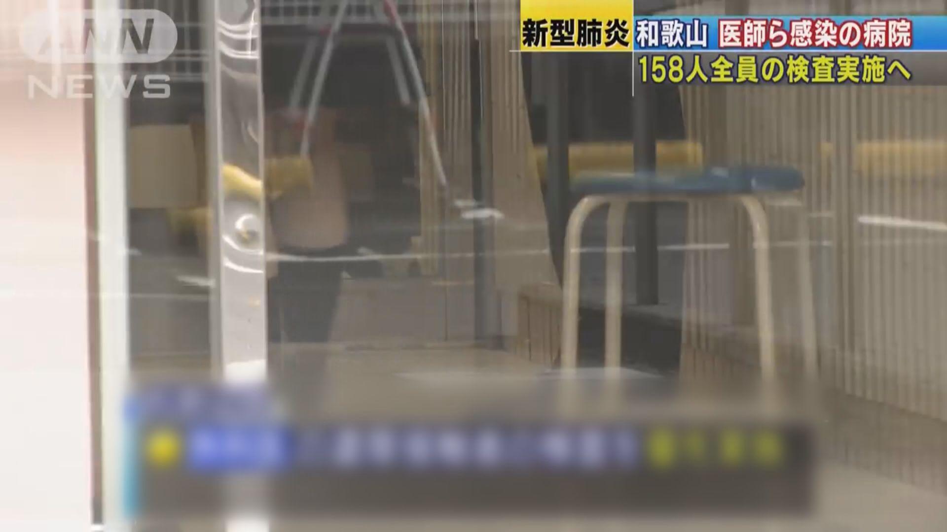 疫情下日本多地保健所服務超負荷