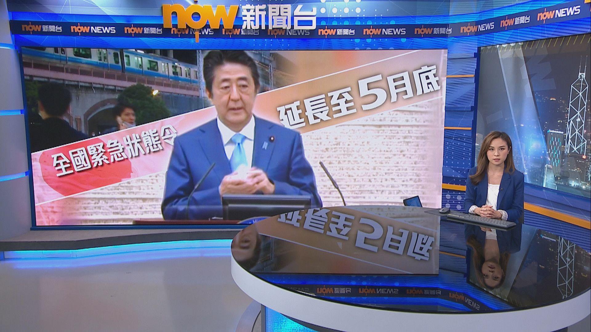 日本研究在疫情較輕地區分階段解除限制