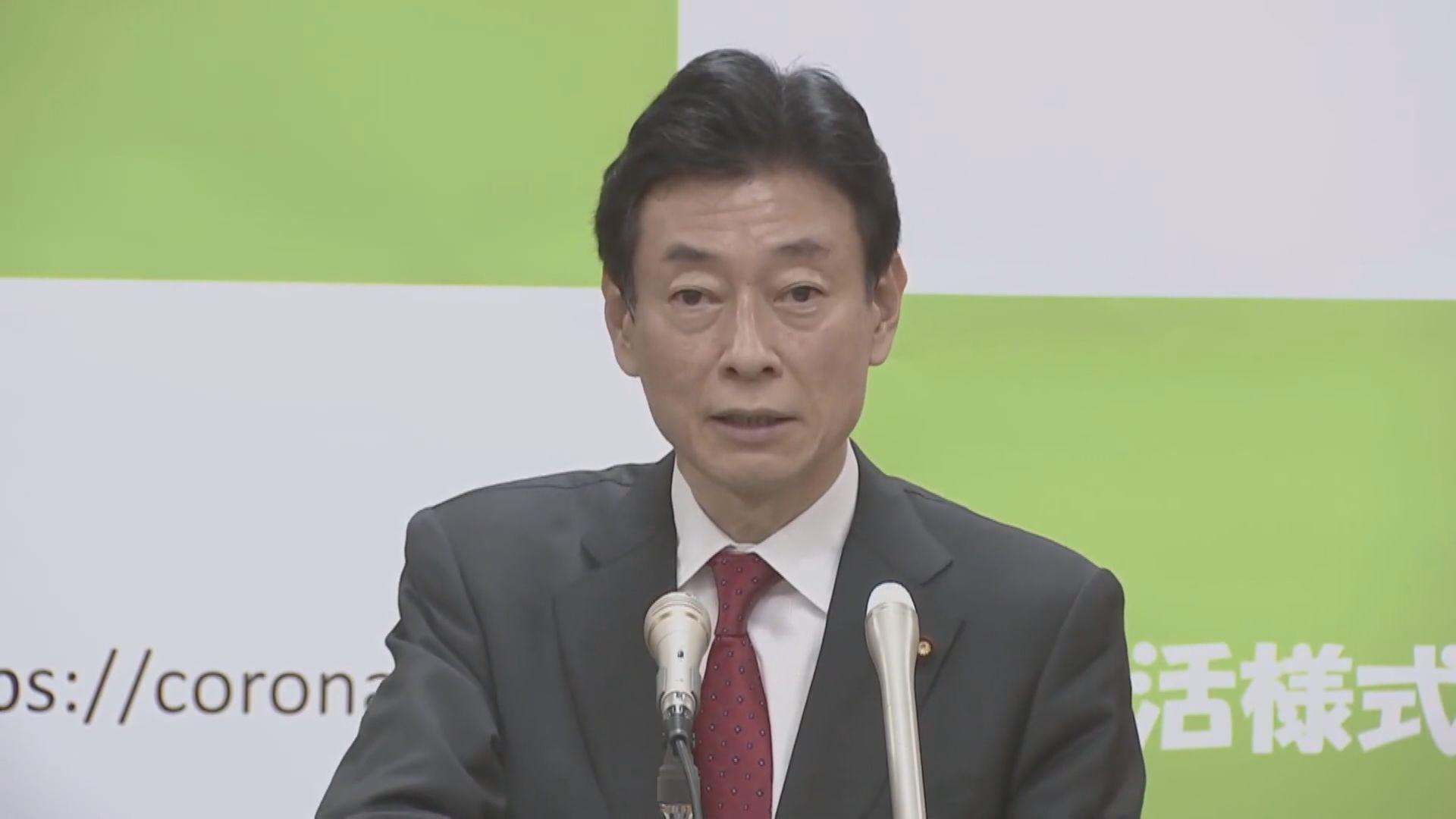 日本經濟相稱政府擬提早解除部分縣緊急狀態