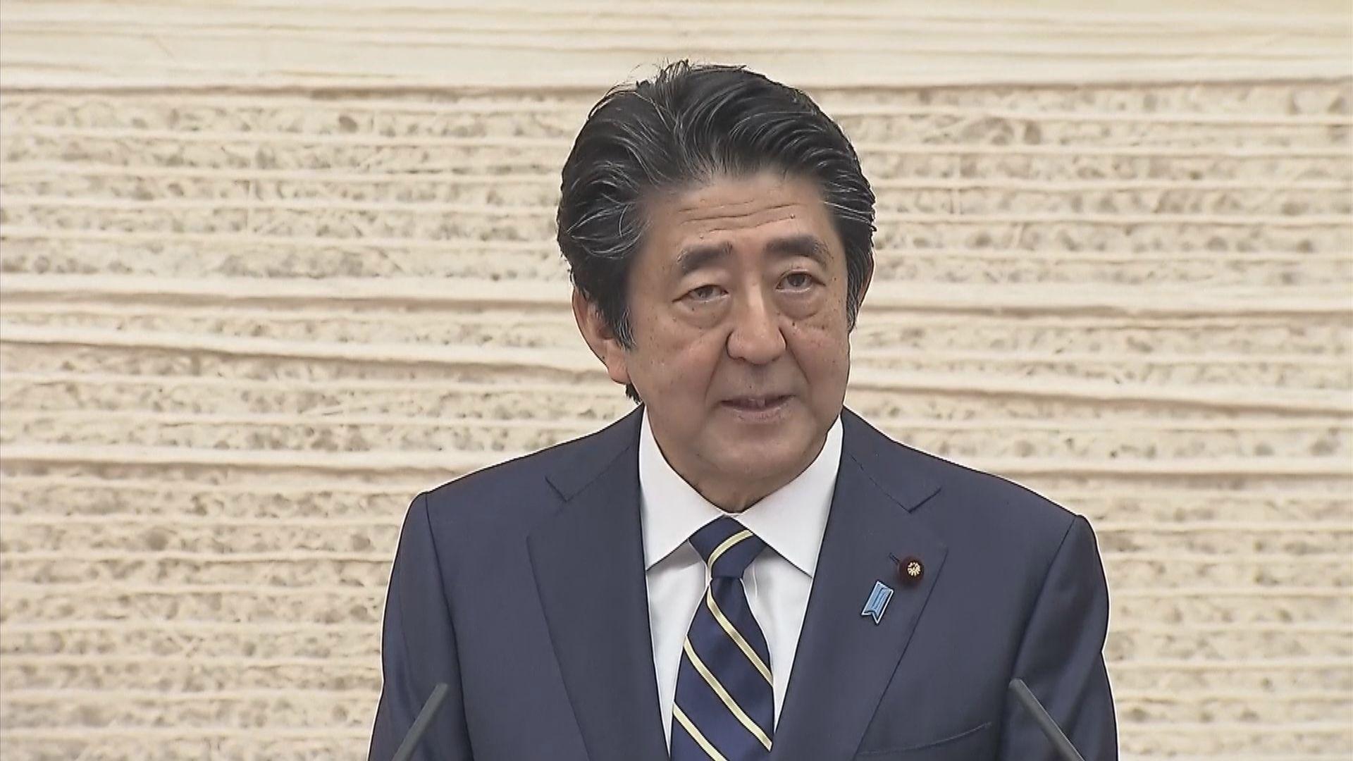 安倍稱東京都等八個都道府縣仍有疫情傳播風險