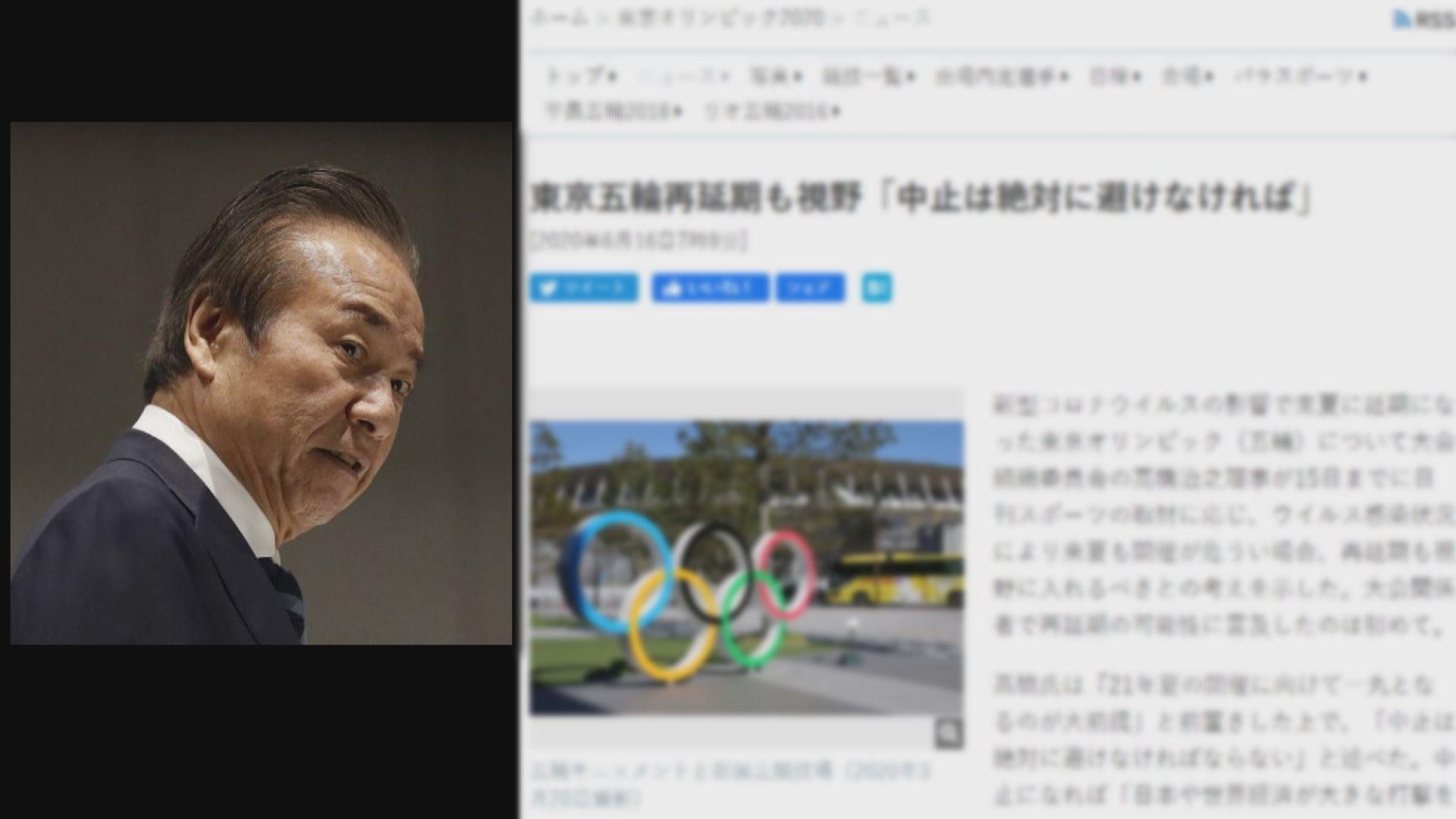 東京奧組委執委:若明年無法舉辦東奧應爭取再延期
