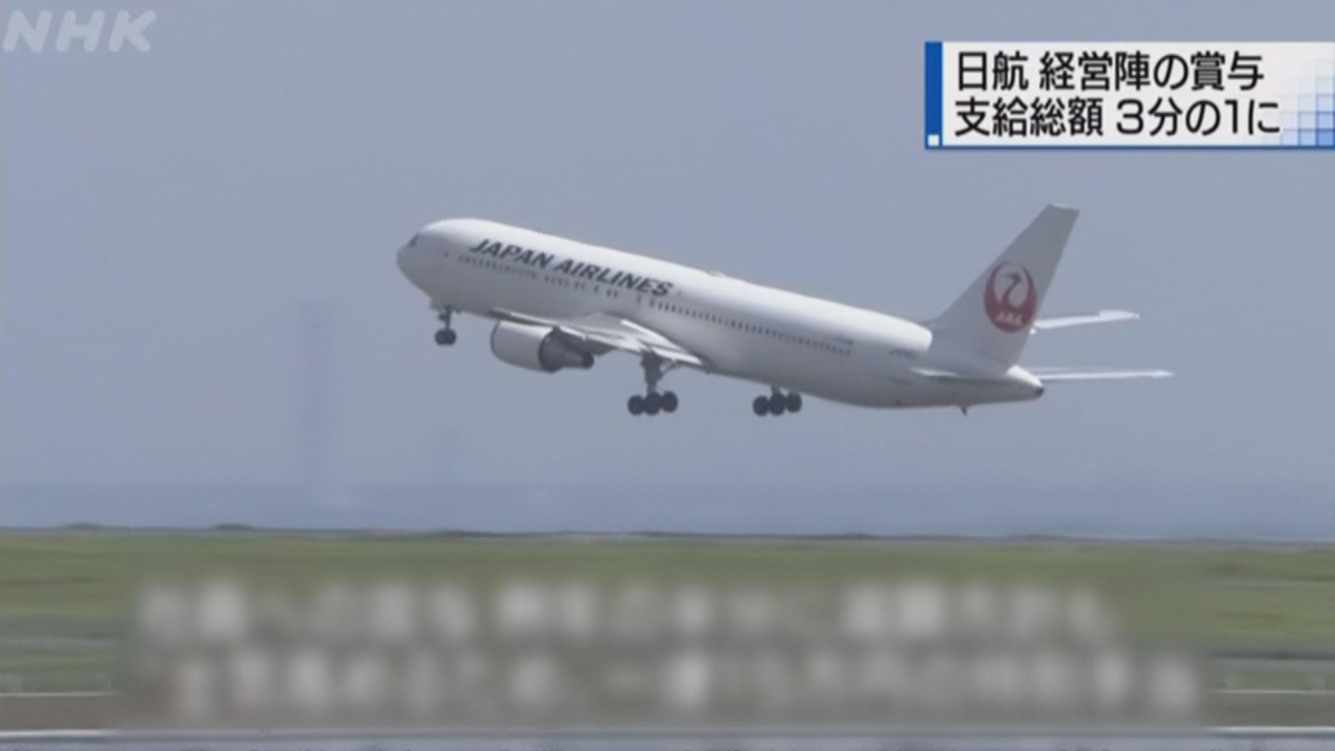 日本周四恢復來往越南航班 東京迪士尼下月一日重開