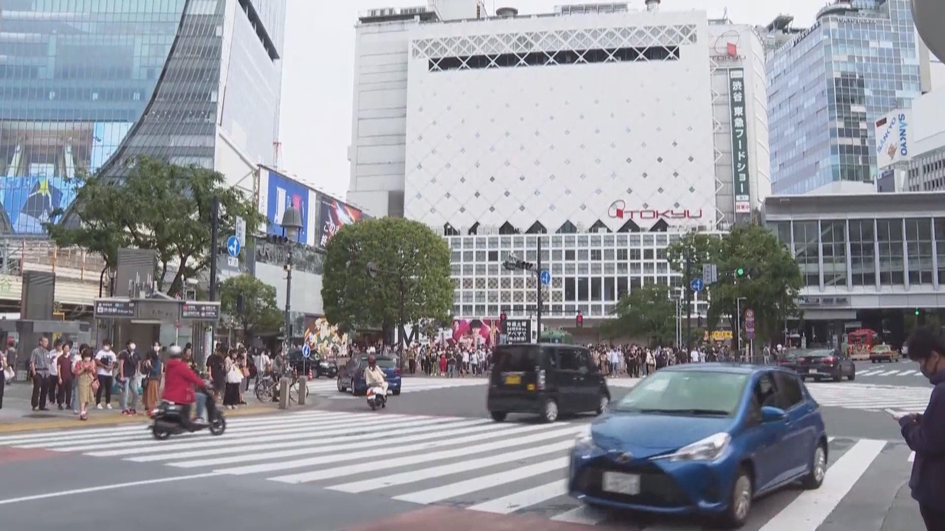 東京都連續四天新增逾二百宗確診個案