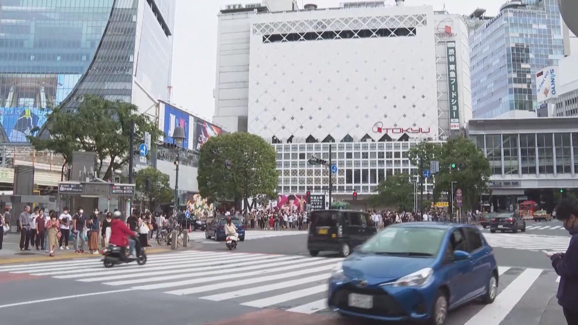 東京都單日近300人確診再創新高