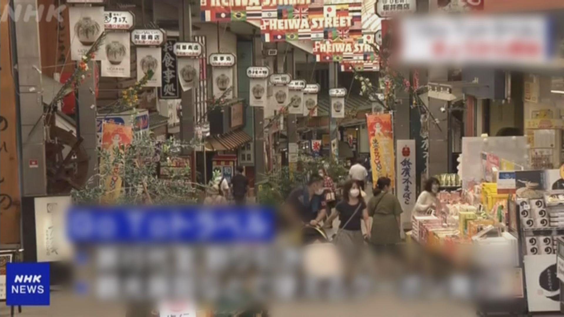 日本在東京都以外46個道府縣展開本地旅遊補貼計劃