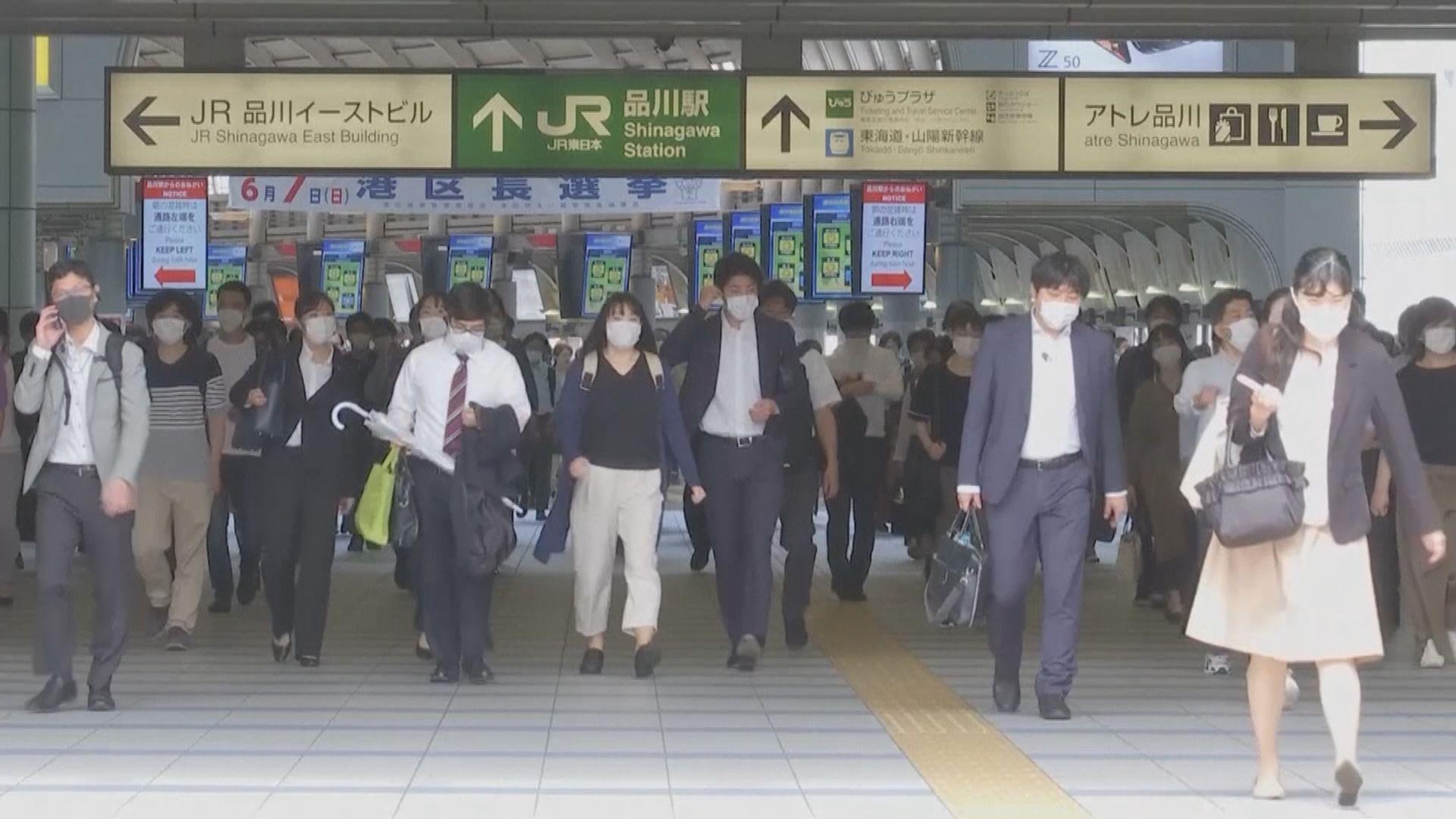 東京都新增260宗新冠病毒確診