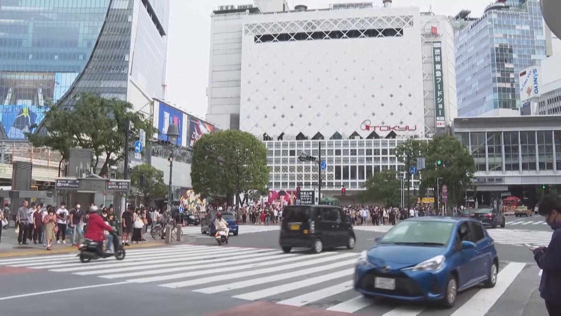 東京都新增295宗新冠病毒確診個案
