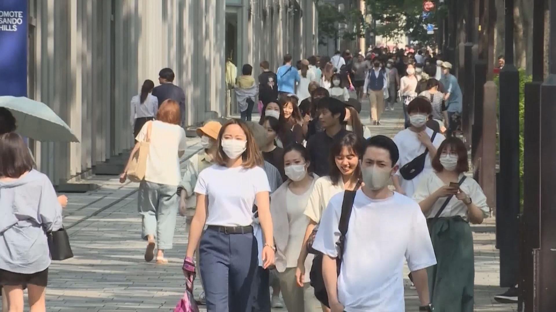 東京再多260人確診 連續五天個案逾200宗