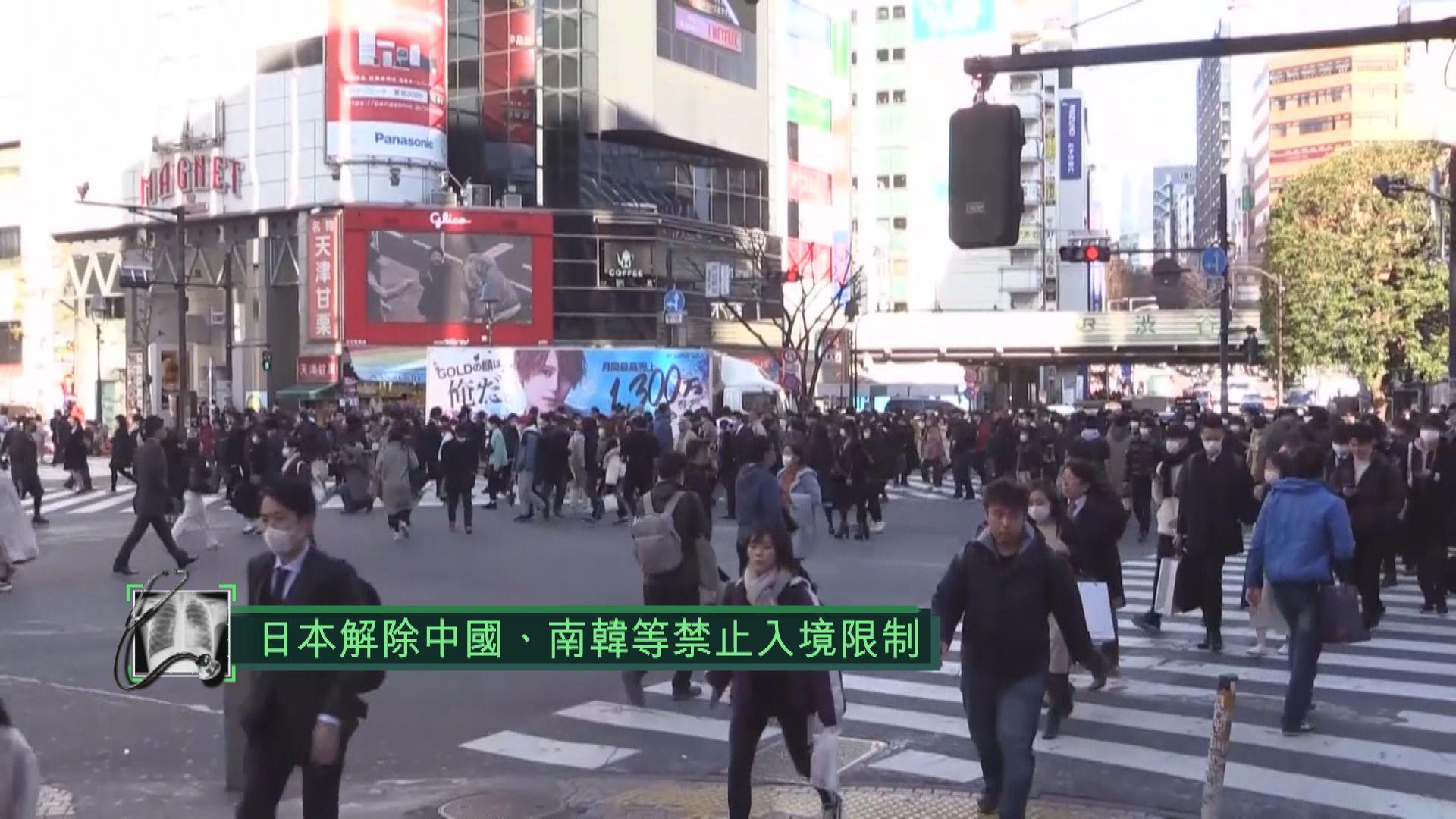 日本解除中國、南韓等禁止入境限制 包括港澳台