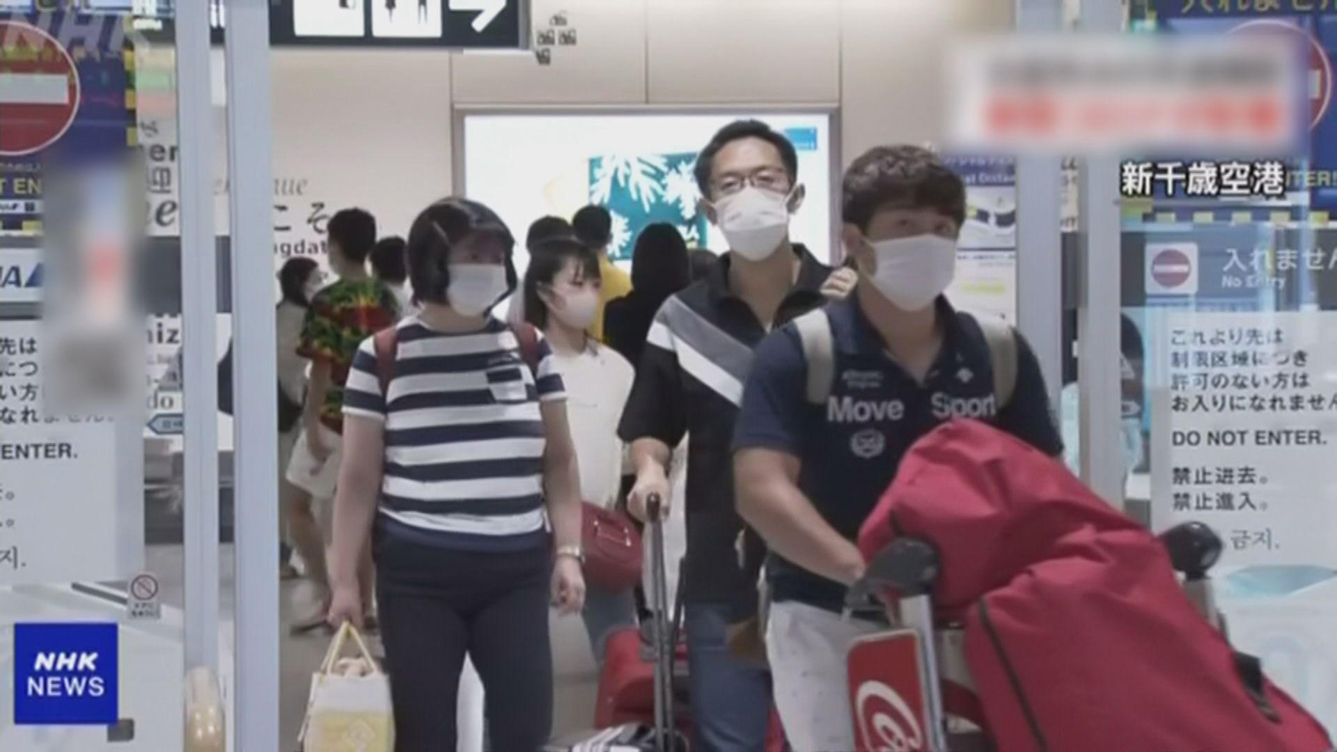 日本有條件免除居民出國後隔離14天