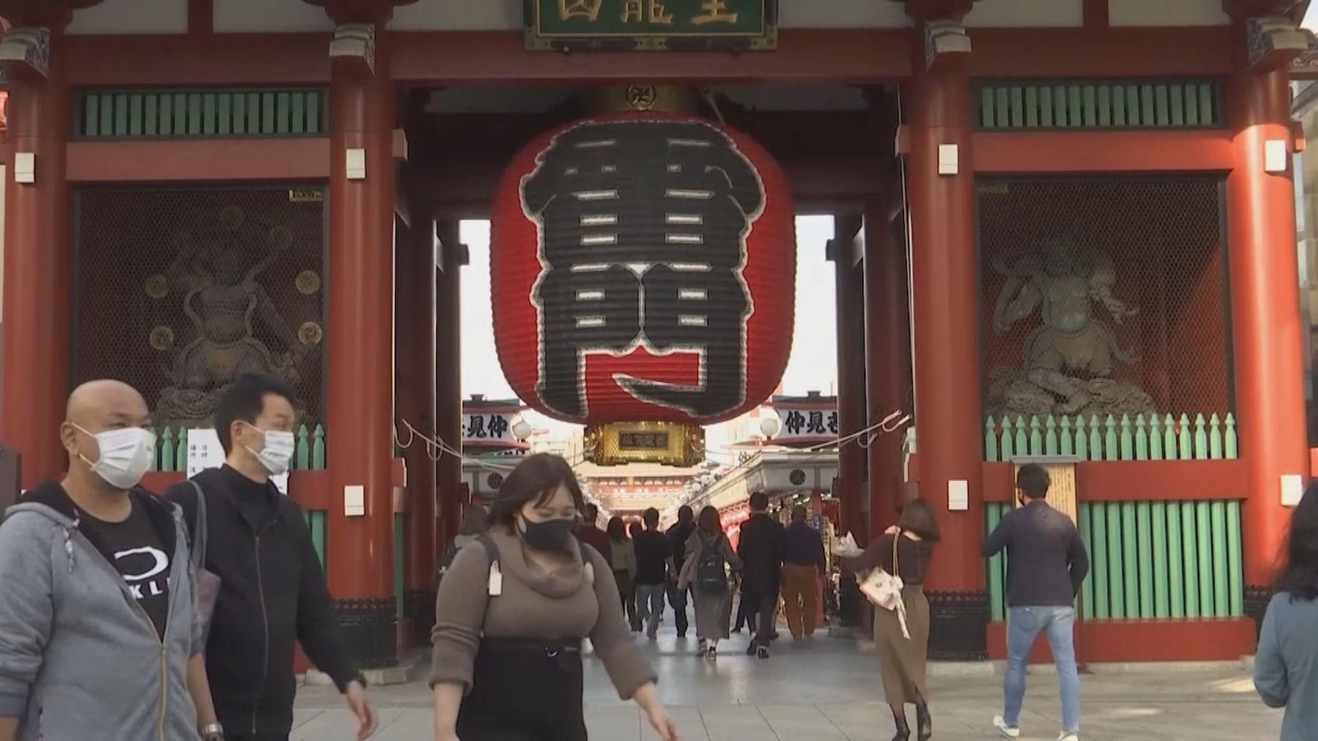 日本東京都及三縣頒緊急事態宣言 明起生效至下月七日