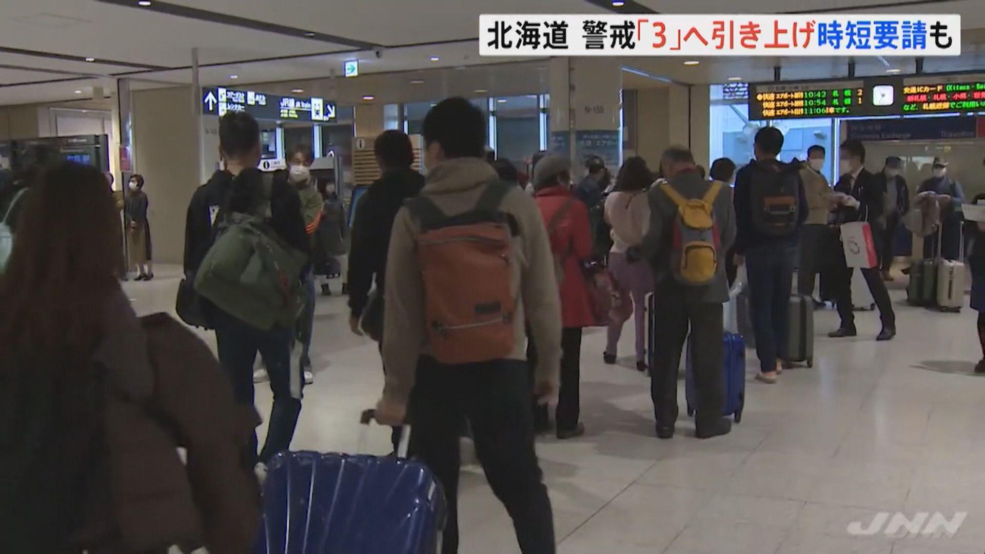日本單日增逾5千確診 將禁止所有非居民外籍人士入境