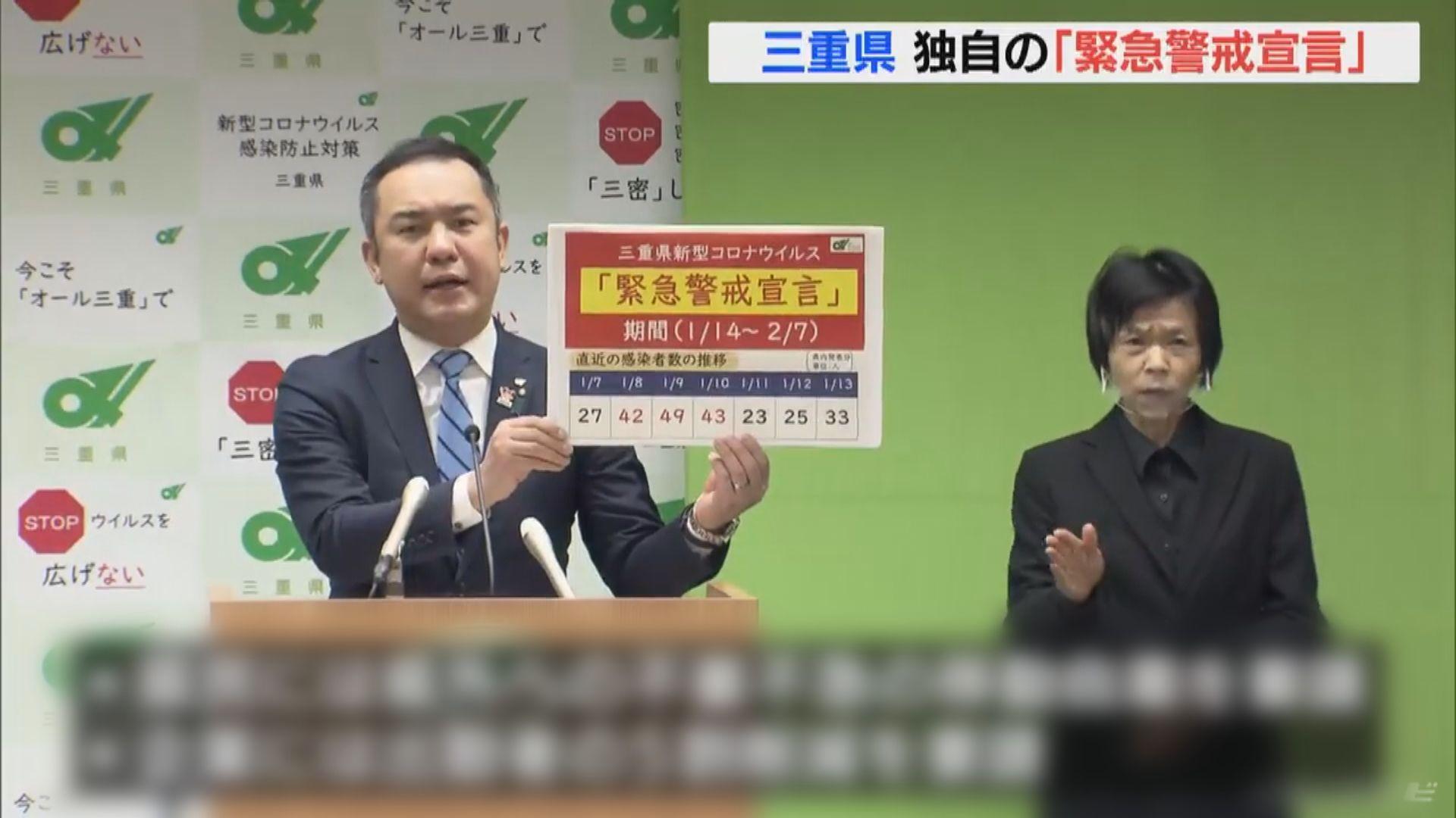 日本疫情持續 當局暫無意擴展緊急事態宣言至全國