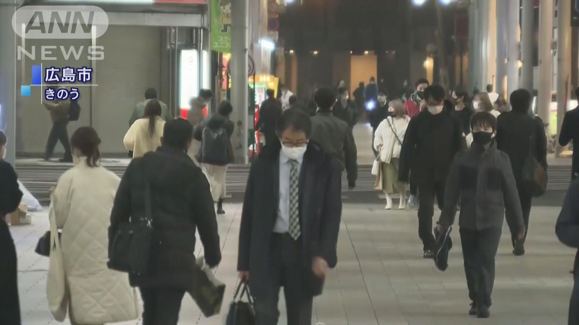 日本新冠病毒疫情持續惡化 東京都增逾二千宗確診