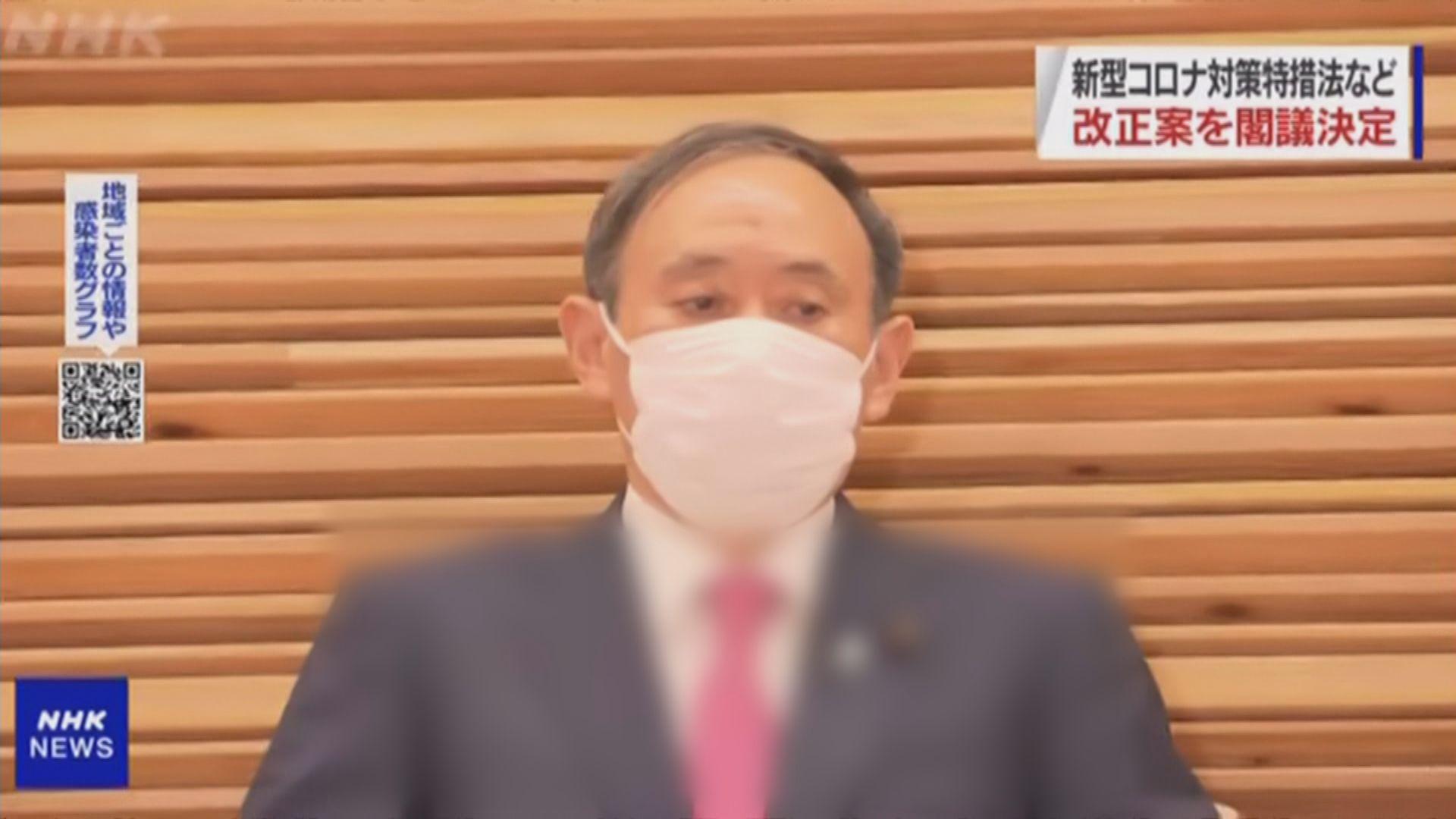 日本內閣敲定疫情相關法案 可處罰拒合作商戶