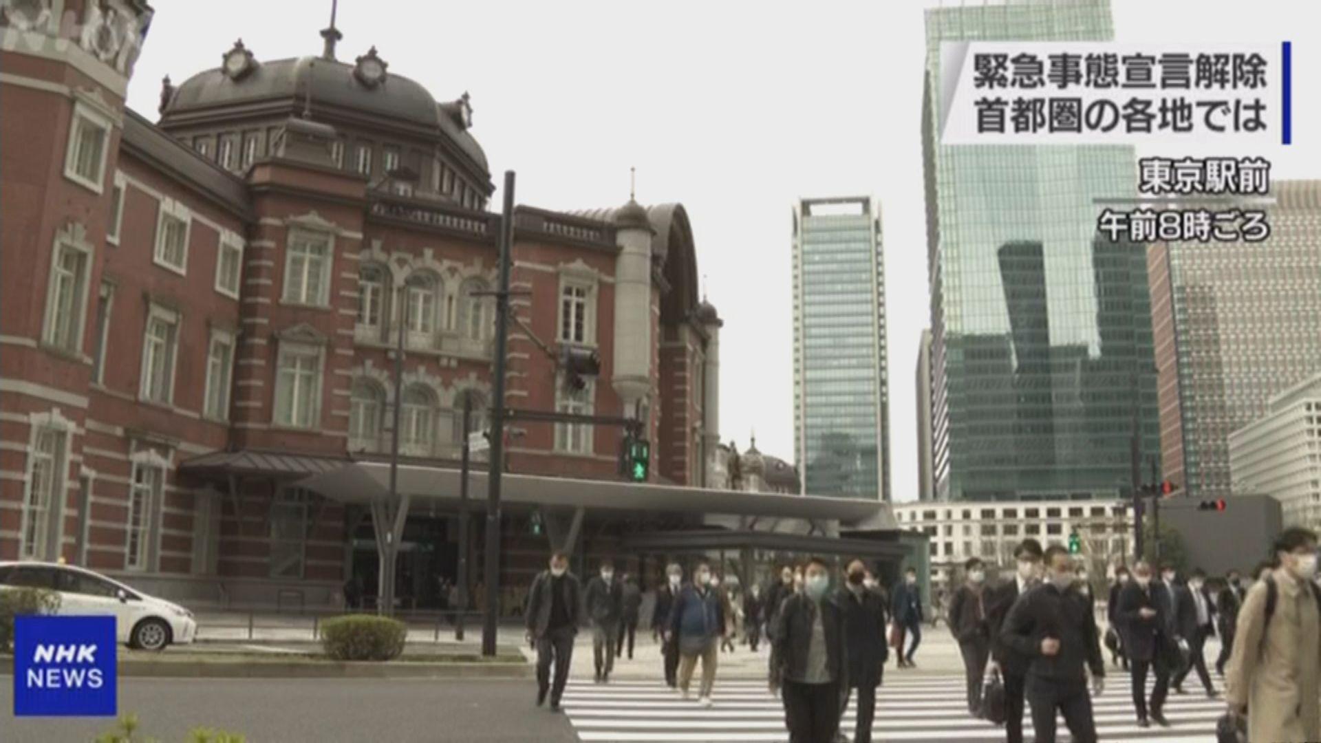 日本首都圈地區解除緊急狀態 有民眾憂疫情反彈