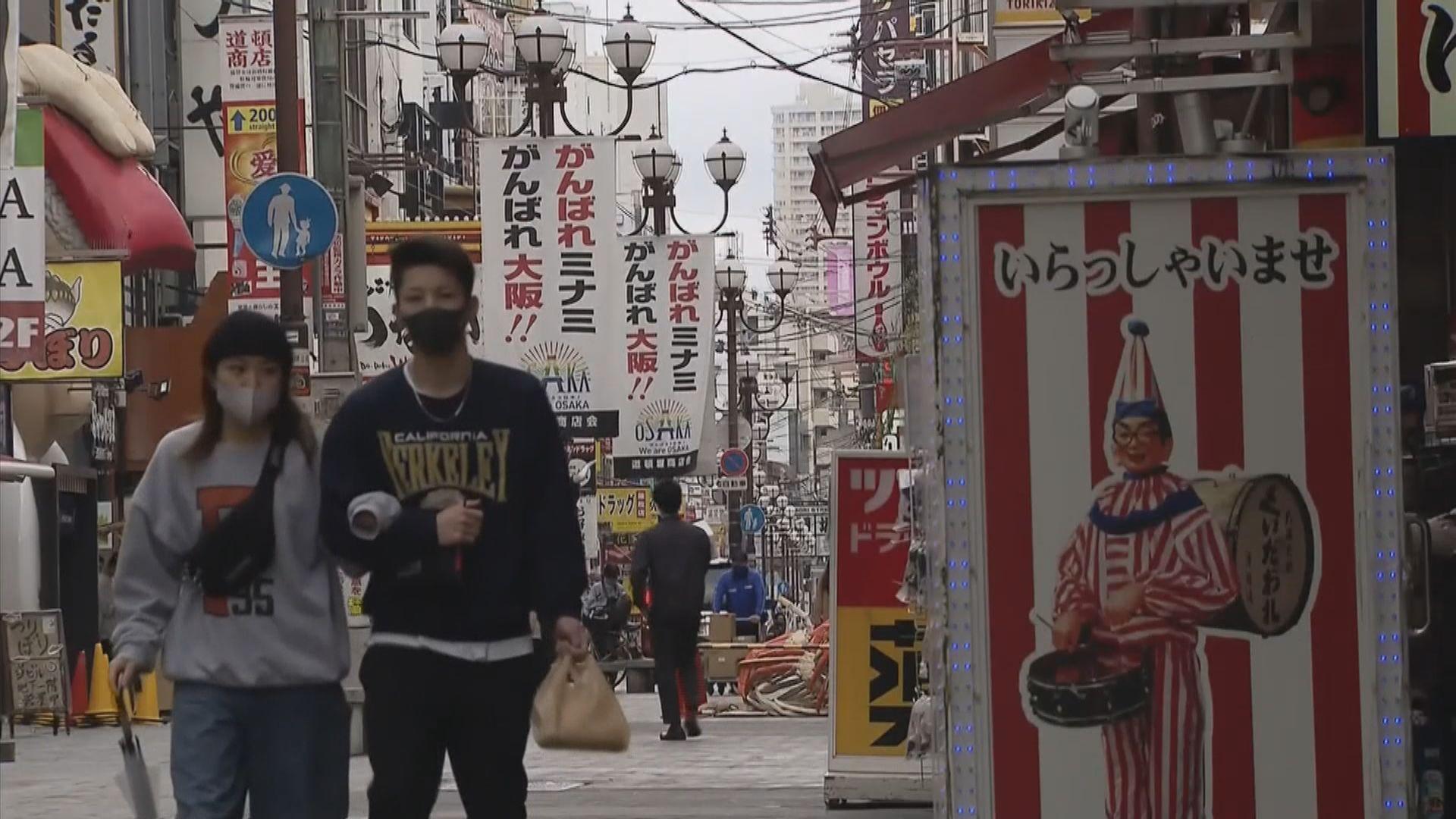 日本大阪疫情擴大 要求中央再發布緊急事態宣言