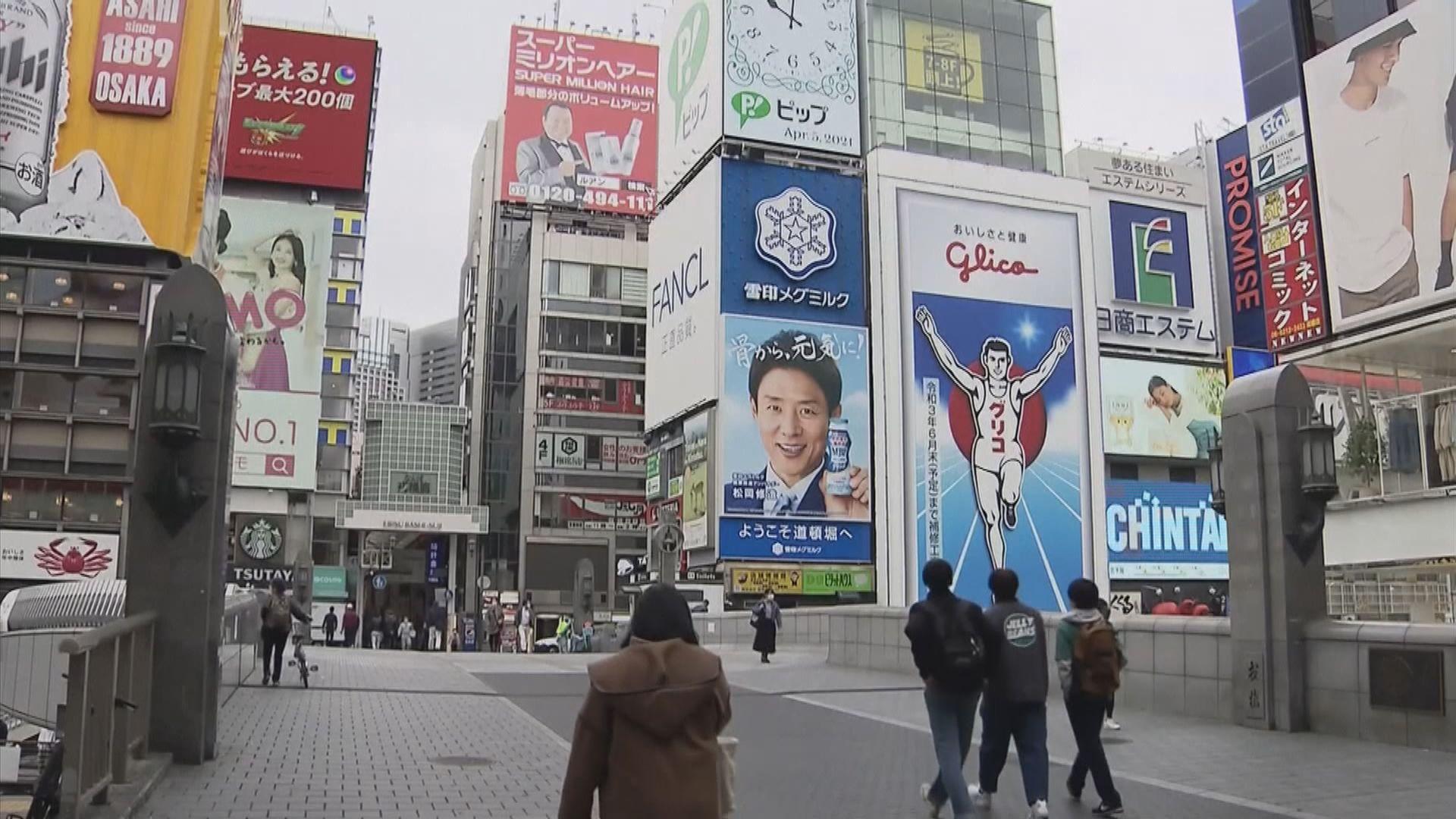 【疫情反彈】日本將對東京都大阪府等發布緊急事態宣言