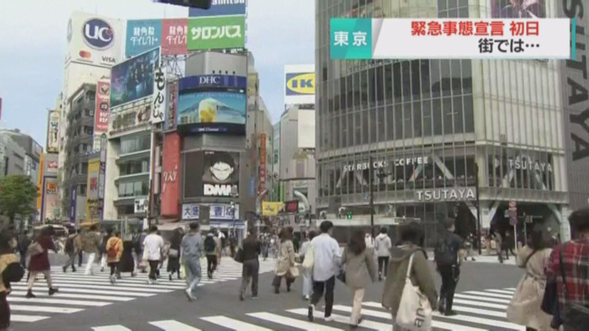 日本四都府縣緊急事態宣言生效 政府籲避免不必要出行
